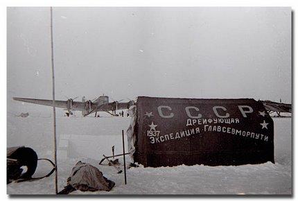 Палатка первой в мире дрейфующей научной станции «Северный полюс-1» 1937 г